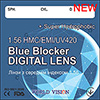 BLUE BLOCKER 1,56 (HMC+EMI+UV420+Super Hydrophobic)